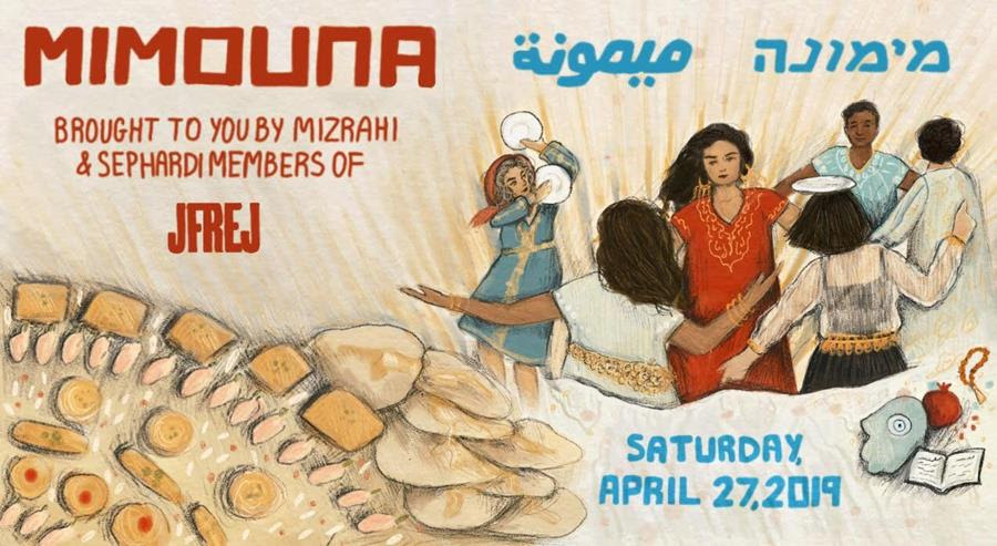 Mimouna: Sweets and Solidarity