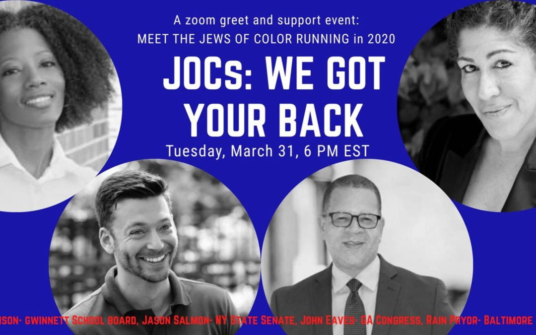 Upcoming Online Event: Zoom Call with Jews of Color Running for Office